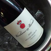 Weinhaus zu Weimar –  Müller-Thurgau
